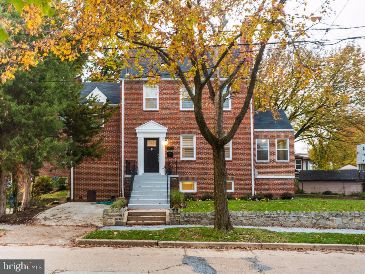 Single Family Home for Sale at 737 WHITTIER ST NW 737 WHITTIER ST NW Washington, District Of Columbia 20012 United States