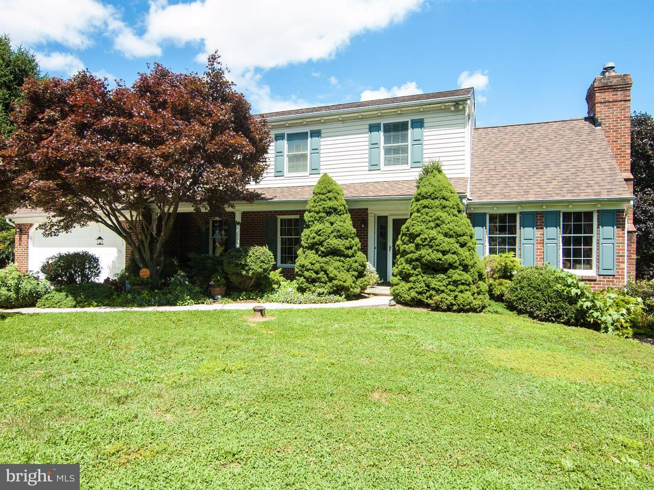 Single Family Home for Sale at 1305 MARQUIS Court 1305 MARQUIS Court Fallston, Maryland 21047 United States