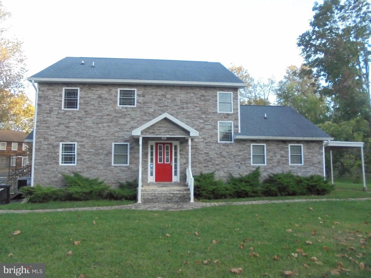 獨棟家庭住宅 為 出售 在 80 NATALIE Lane 80 NATALIE Lane Harpers Ferry, 西佛吉尼亞州 25425 美國
