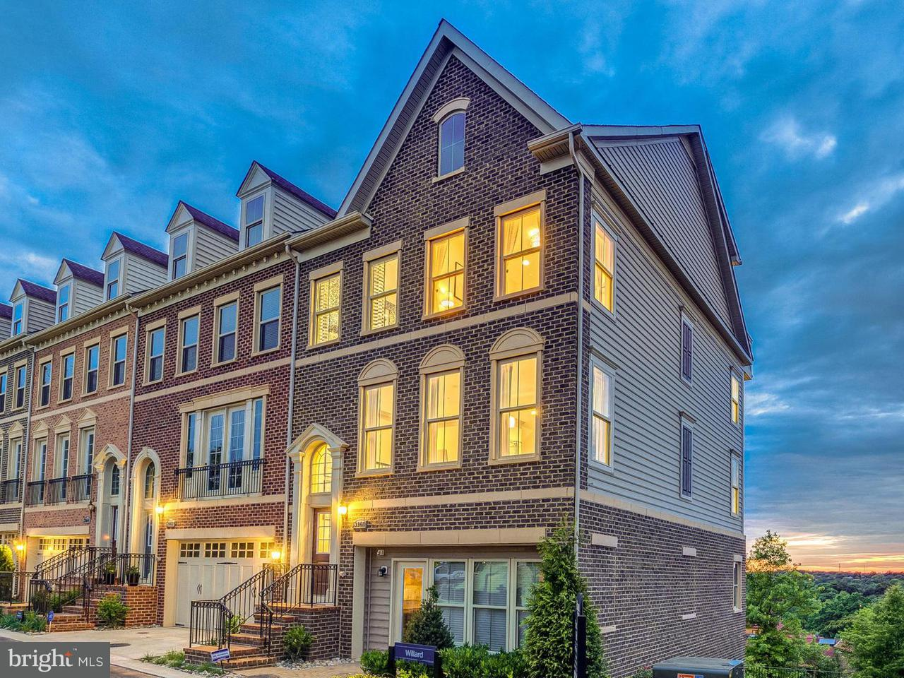 Townhouse for Sale at 2602 COLEMAN LN NE 2602 COLEMAN LN NE Washington, District Of Columbia 20018 United States