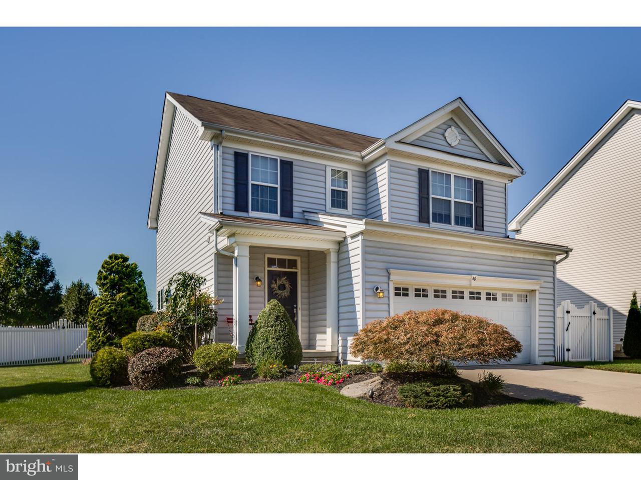 Casa Unifamiliar por un Venta en 40 SPRINGDALE Drive Gloucester City, Nueva Jersey 08030 Estados Unidos