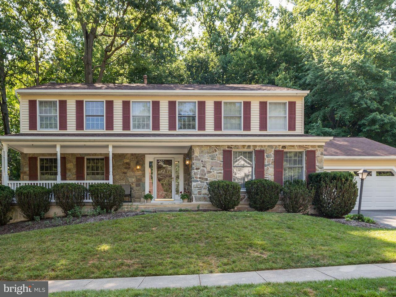 Single Family Home for Sale at 11521 PARAMUS Drive 11521 PARAMUS Drive North Potomac, Maryland 20878 United States