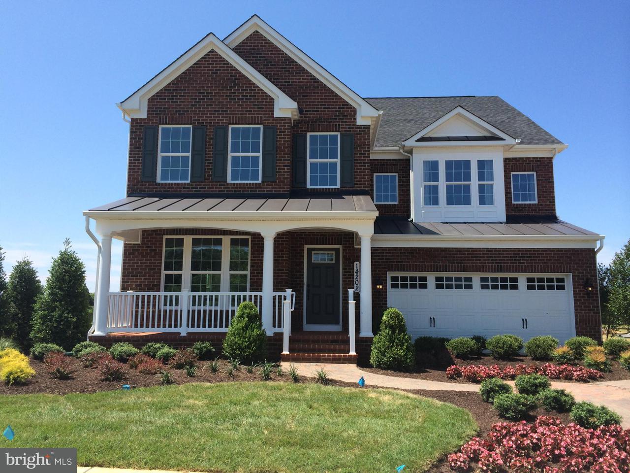 Einfamilienhaus für Verkauf beim 2467 VINEYARD SPRINGS 2467 VINEYARD SPRINGS Ellicott City, Maryland 21043 Vereinigte Staaten