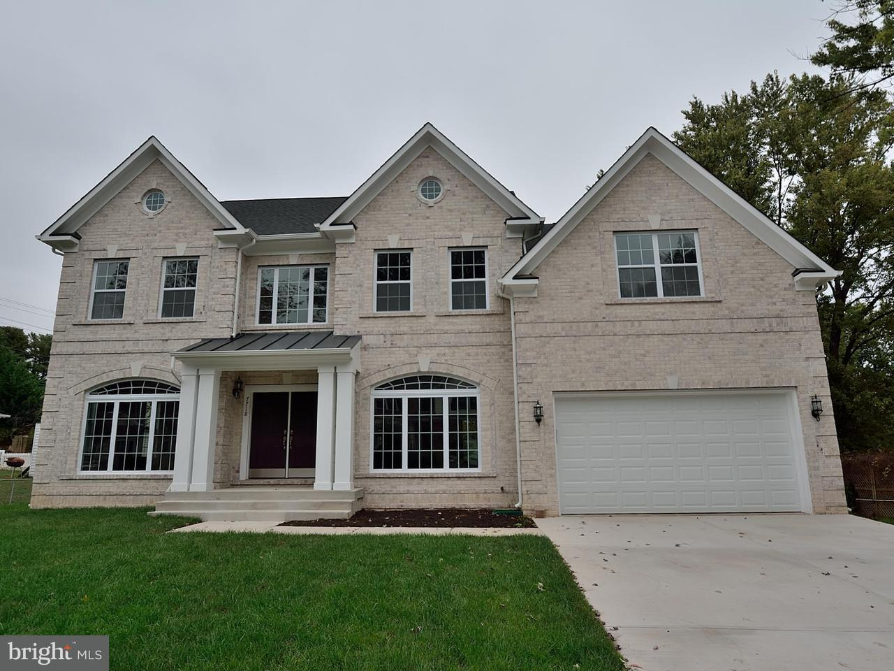 Single Family Home for Sale at 7718 LUNCEFORD Lane 7718 LUNCEFORD Lane Falls Church, Virginia 22043 United States
