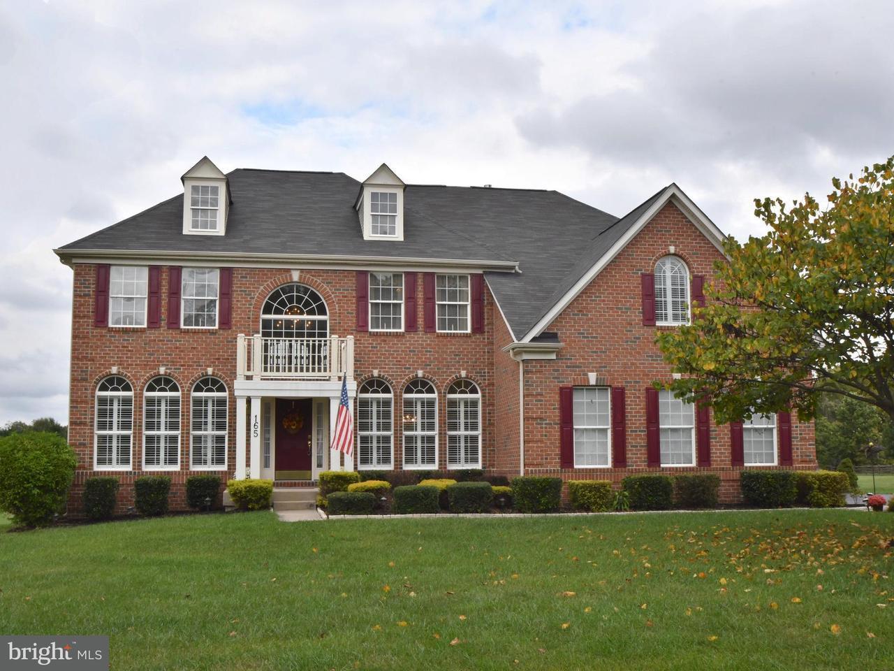 独户住宅 为 销售 在 165 ARTHUR Avenue 165 ARTHUR Avenue Port Deposit, 马里兰州 21904 美国