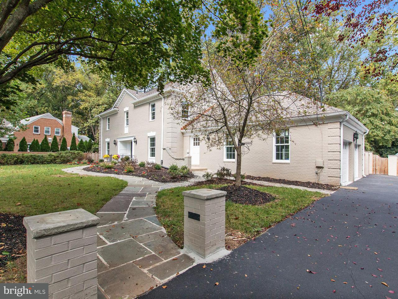 Single Family Home for Sale at 9114 KITTERY Lane 9114 KITTERY Lane Bethesda, Maryland 20817 United States