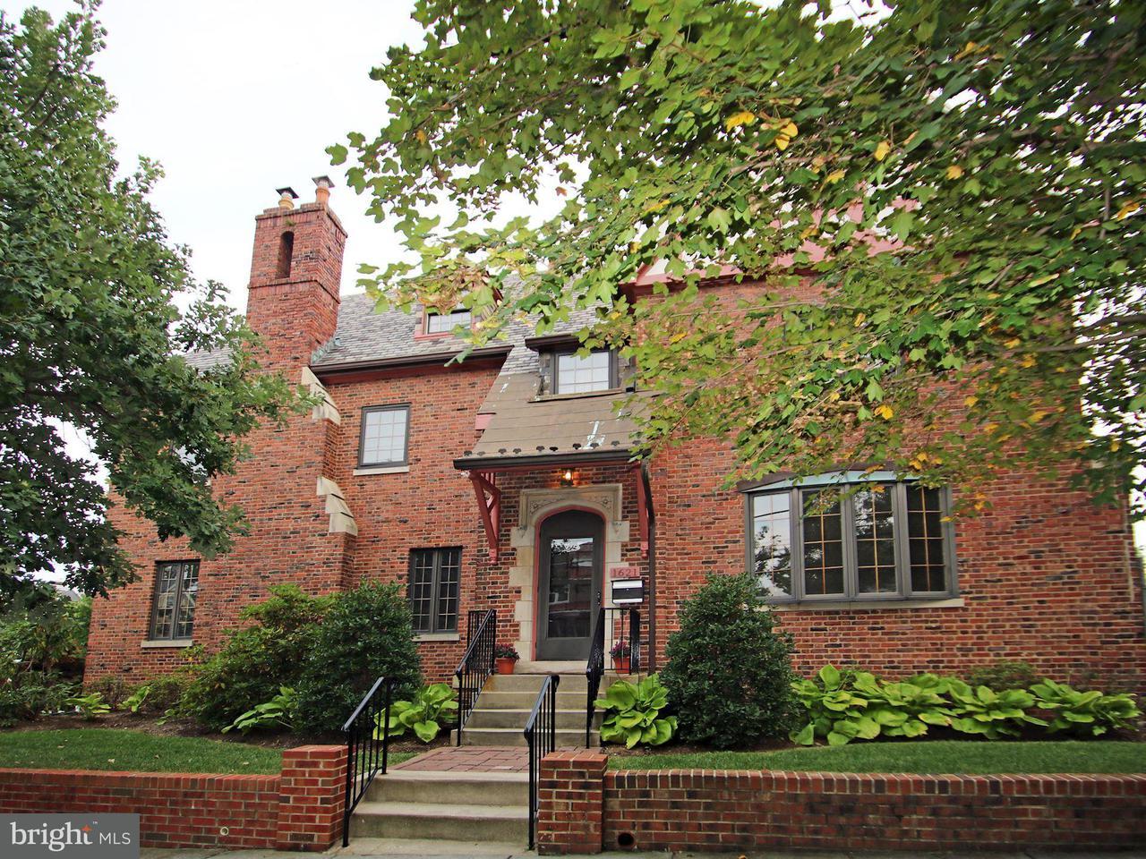 Μονοκατοικία για την Πώληση στο 1621 OTIS ST NE 1621 OTIS ST NE Washington, Περιφερεια Τησ Κολουμπια 20018 Ηνωμενεσ Πολιτειεσ