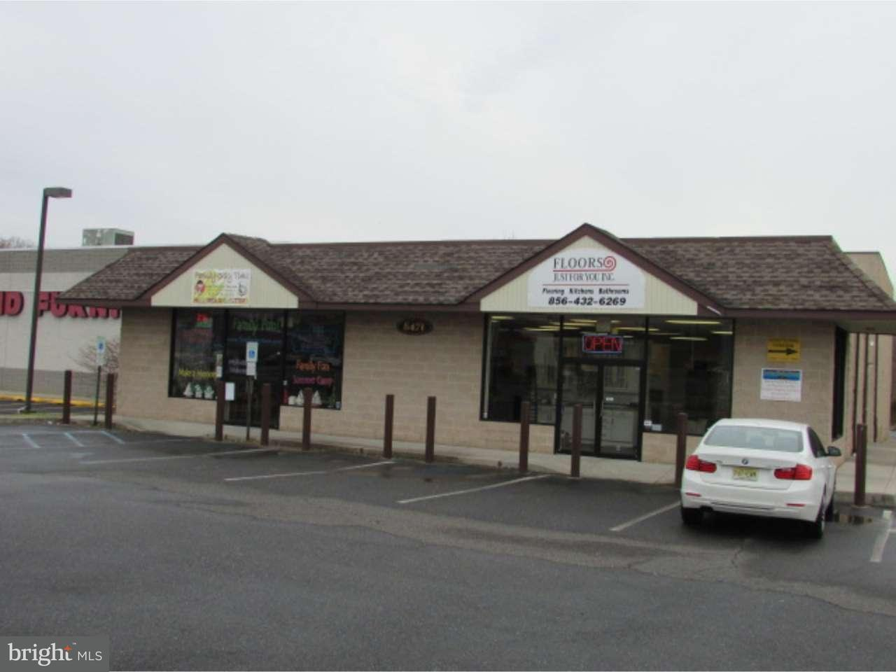 Maison unifamiliale pour l Vente à 5471 ROUTE 42 Blackwood, New Jersey 08012 États-Unis