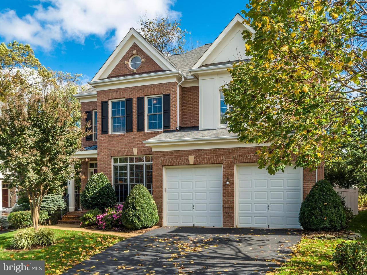 Single Family Home for Sale at 3835 FARRCROFT Drive 3835 FARRCROFT Drive Fairfax, Virginia 22030 United States