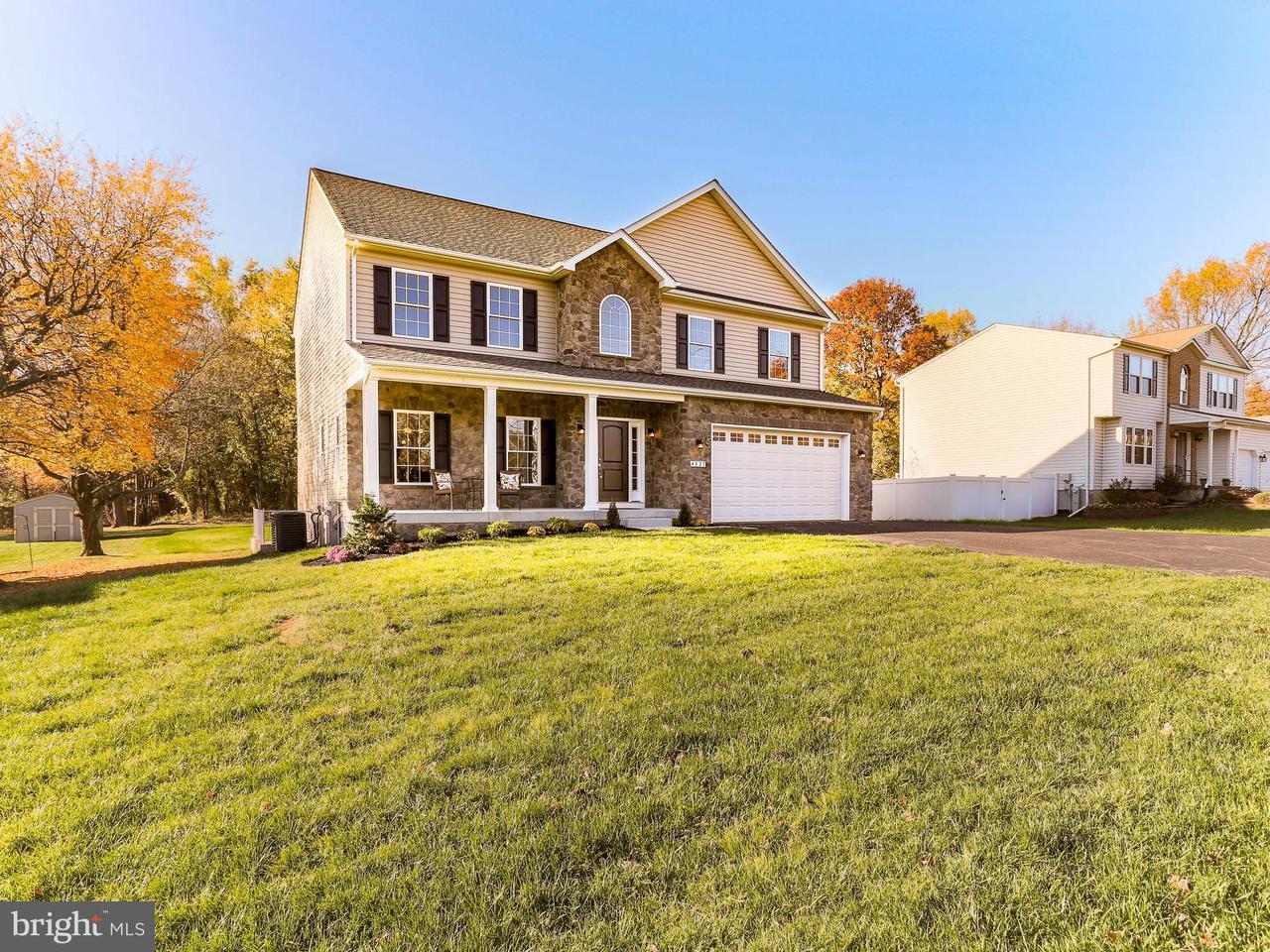 Einfamilienhaus für Verkauf beim 7526 GILLEY TER 7526 GILLEY TER Rosedale, Maryland 21237 Vereinigte Staaten