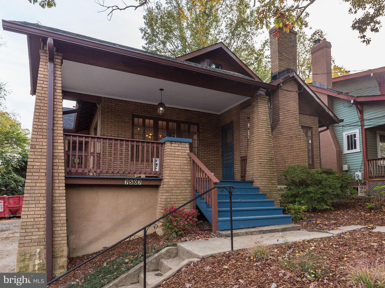 Maison unifamiliale pour l Vente à 7507 CARROLL Avenue 7507 CARROLL Avenue Takoma Park, Maryland 20912 États-Unis