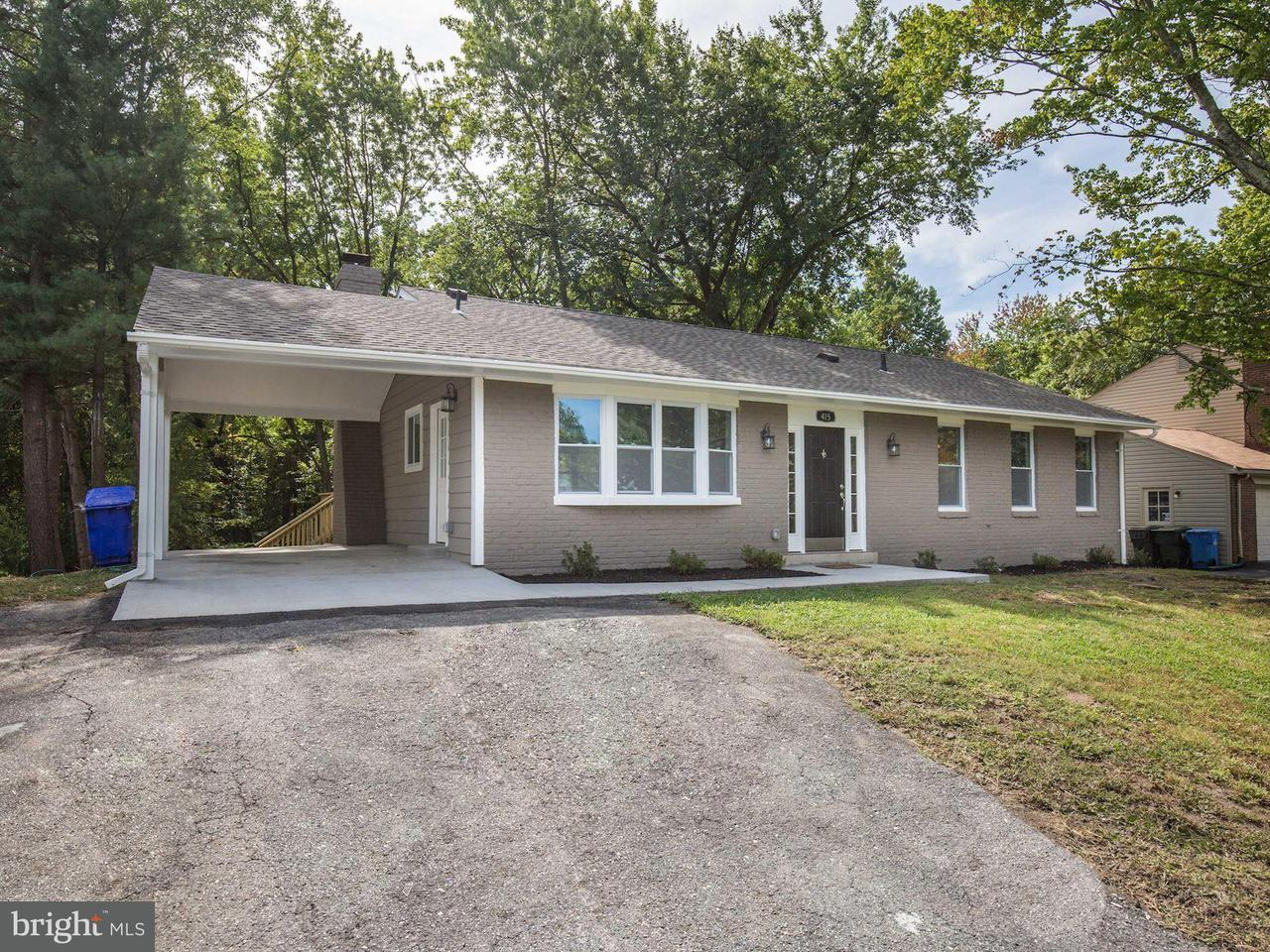 Single Family Home for Sale at 415 PIPING ROCK Drive 415 PIPING ROCK Drive Silver Spring, Maryland 20905 United States