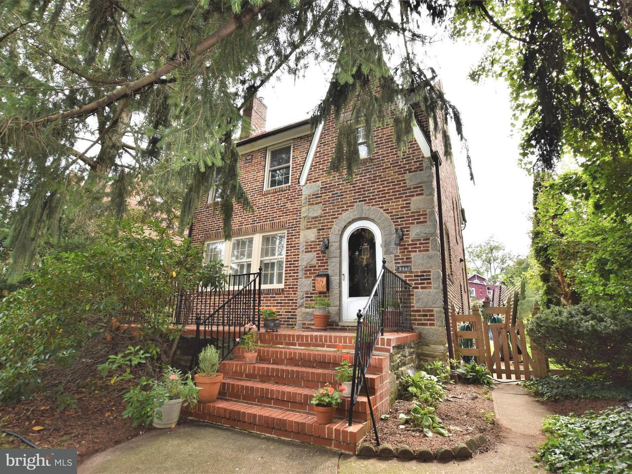 Single Family for Sale at 2405 Brambleton Rd Baltimore, Maryland 21209 United States