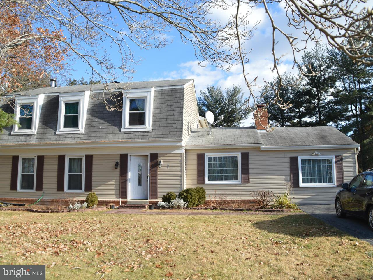 Single Family for Sale at 7 Woodsend Pl Rockville, Maryland 20854 United States