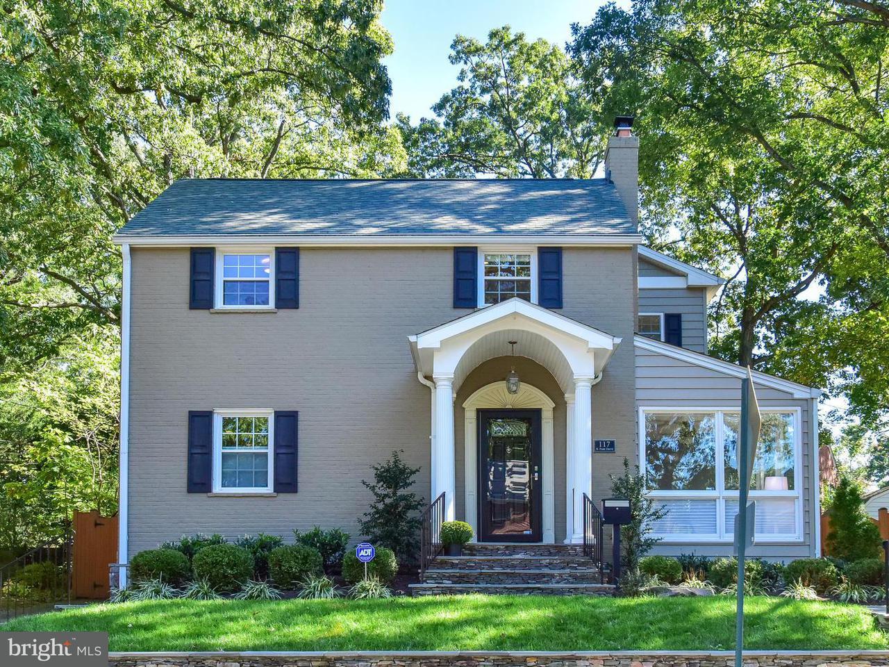 Single Family Home for Sale at 117 PARK DR N 117 PARK DR N Arlington, Virginia 22203 United States