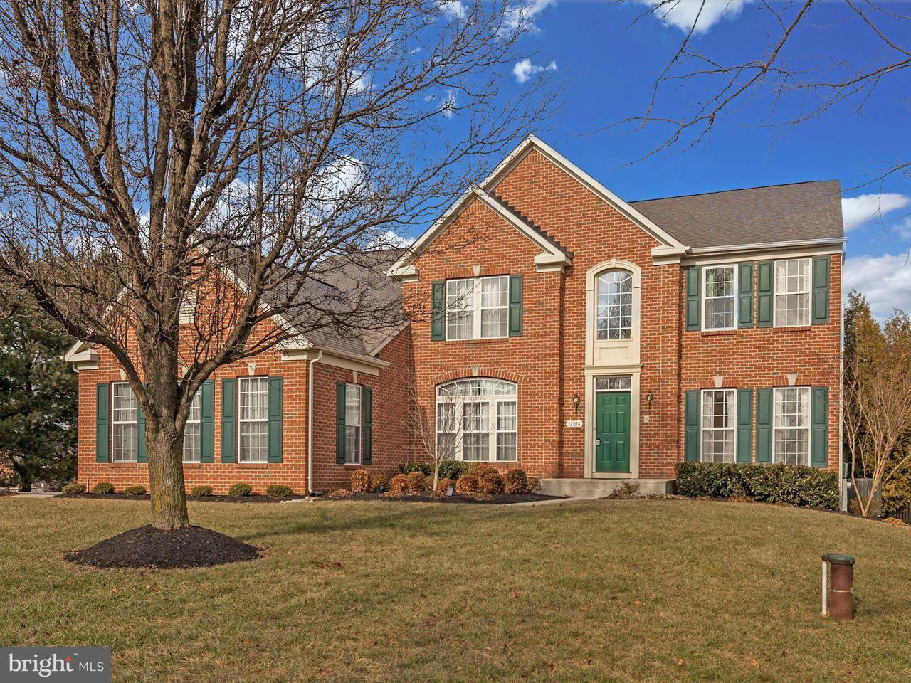 Einfamilienhaus für Verkauf beim 12016 OPEN RUN Road 12016 OPEN RUN Road Ellicott City, Maryland 21042 Vereinigte Staaten