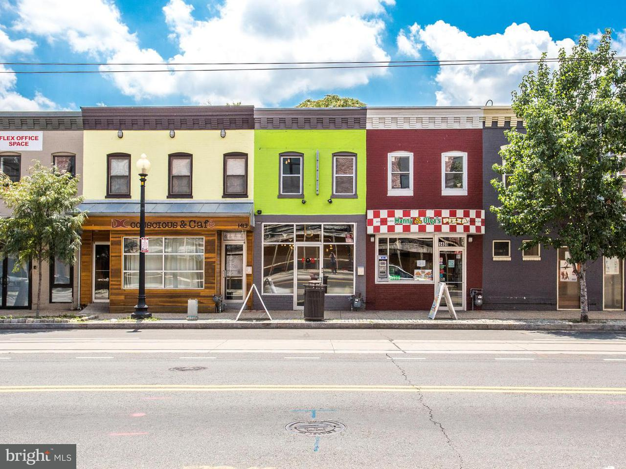 Commercial for Sale at 1411 H St NE Washington, District Of Columbia 20002 United States