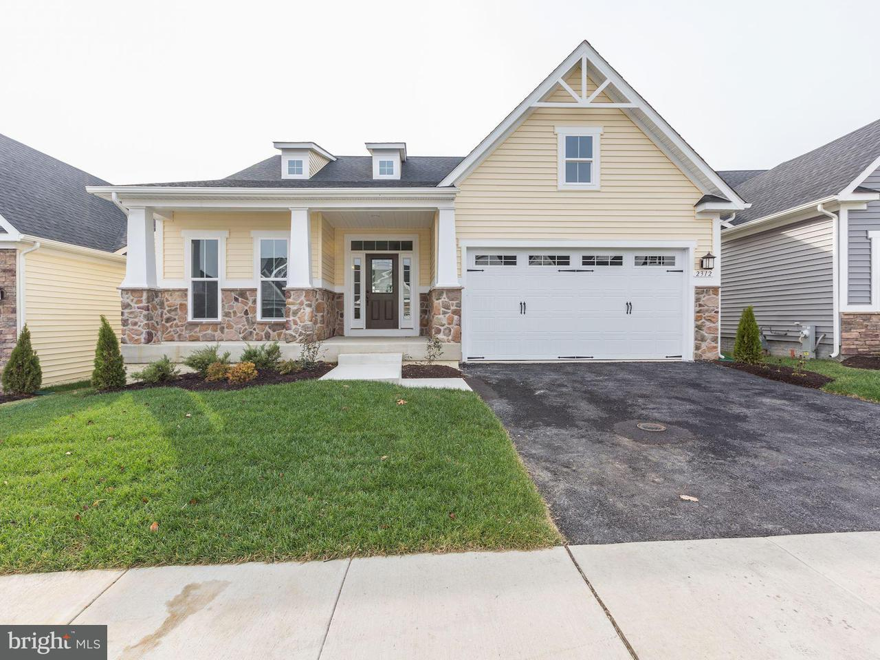 Single Family Home for Sale at 2312 MOURNING DOVE Drive 2312 MOURNING DOVE Drive Odenton, Maryland 21113 United States