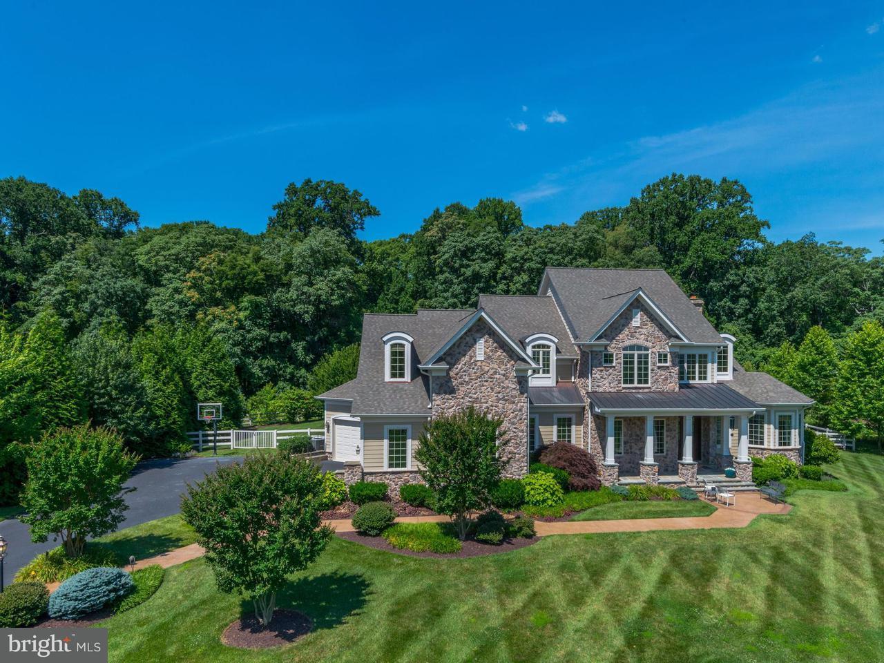 Maison unifamiliale pour l Vente à 14412 MEADOW MILL WAY 14412 MEADOW MILL WAY Glenwood, Maryland 21738 États-Unis