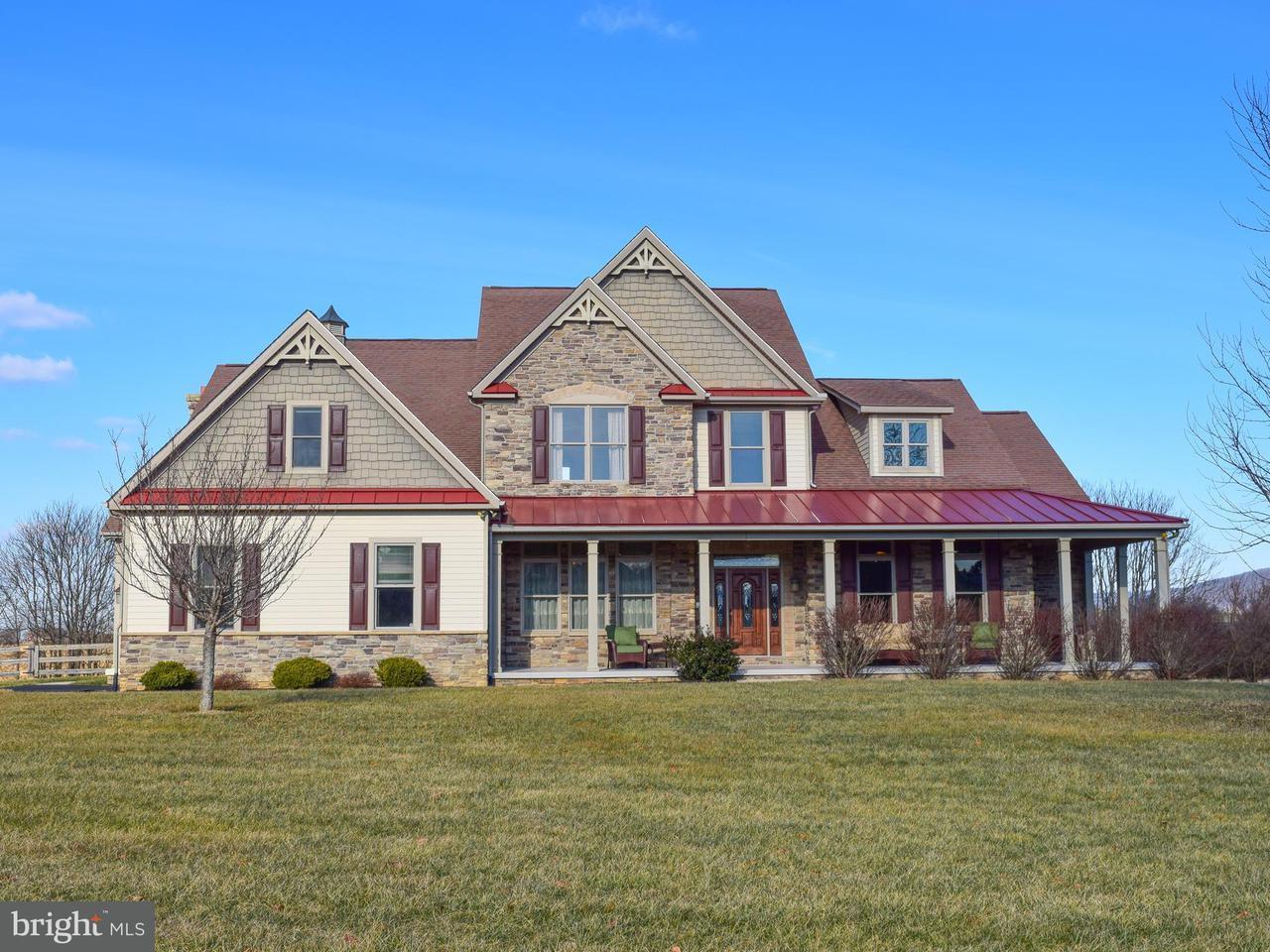 Maison unifamiliale pour l Vente à 20112 Stone Ct W 20112 Stone Ct W Keedysville, Maryland 21756 États-Unis