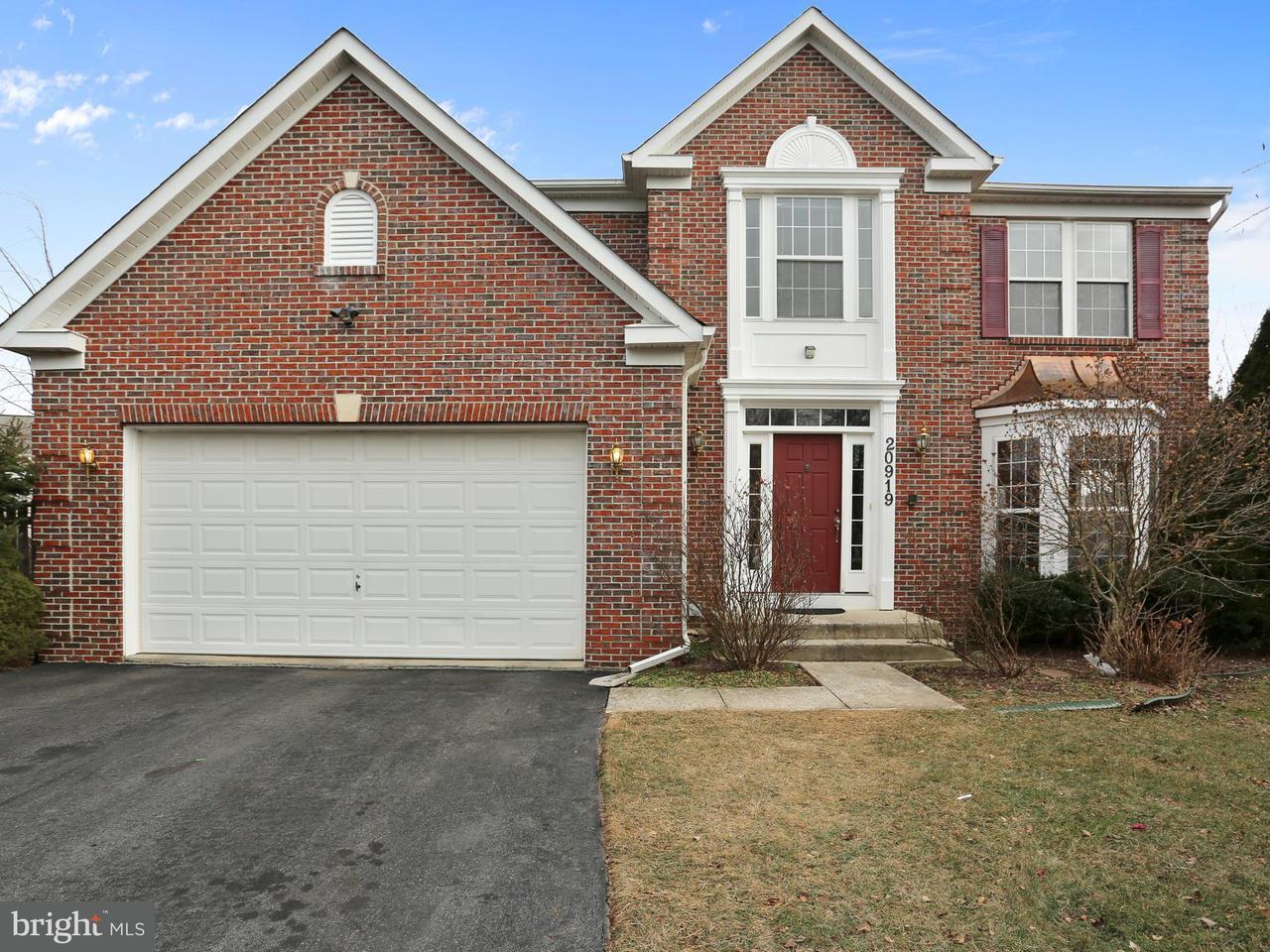 Einfamilienhaus für Verkauf beim 20919 SCARLET LEAF TER 20919 SCARLET LEAF TER Germantown, Maryland 20876 Vereinigte Staaten