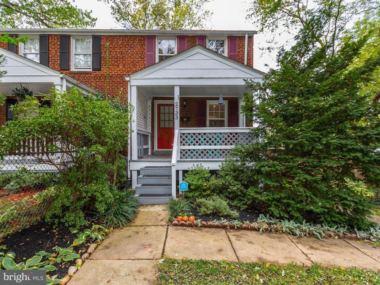 Doppelhaus für Verkauf beim 2733 FARNSWORTH Drive 2733 FARNSWORTH Drive Alexandria, Virginia 22303 Vereinigte Staaten