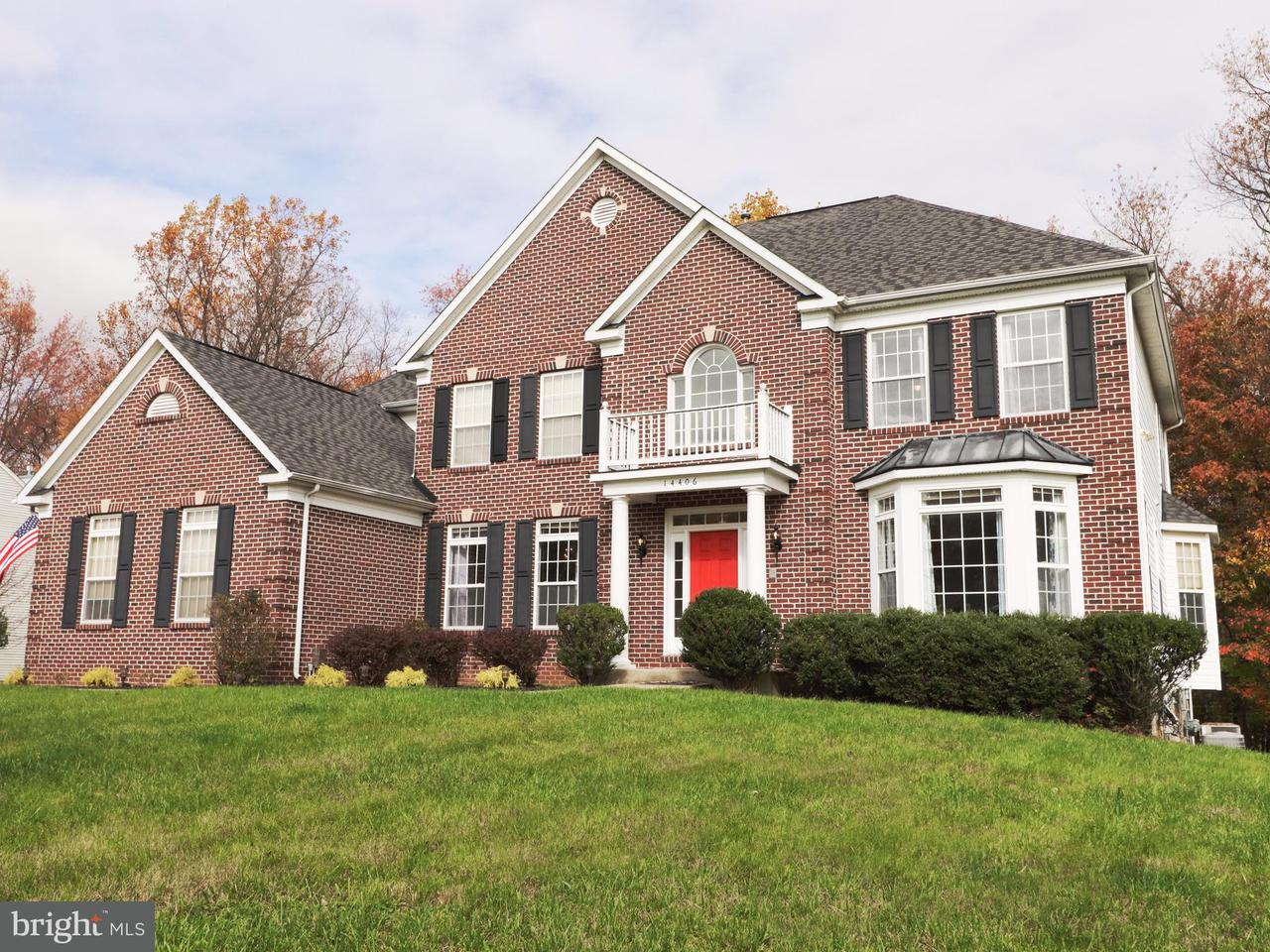 Single Family Home for Sale at 14406 DUNSTABLE Court 14406 DUNSTABLE Court Bowie, Maryland 20721 United States