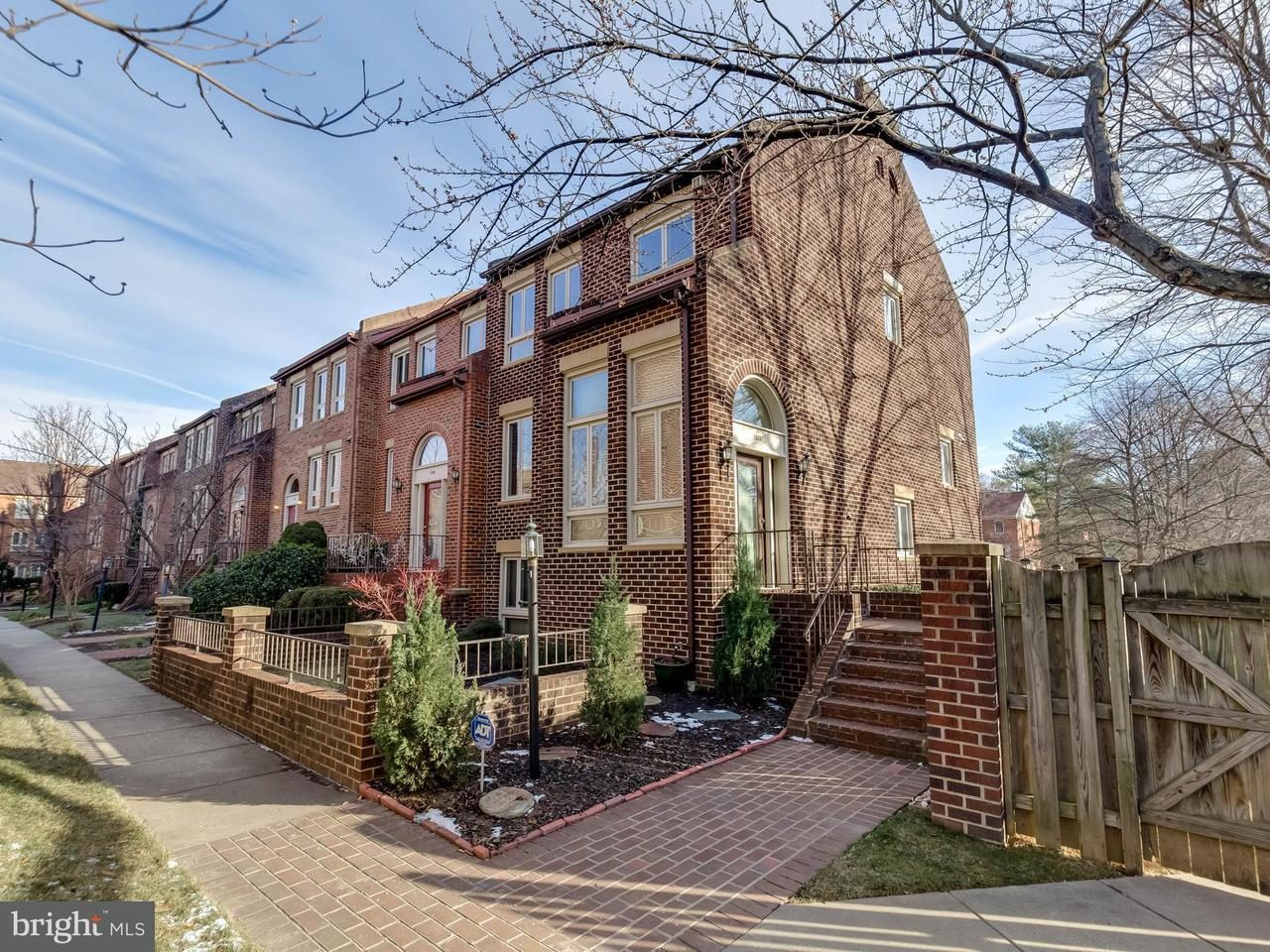 Townhouse for Sale at 10137 TURNBERRY Place 10137 TURNBERRY Place Oakton, Virginia 22124 United States