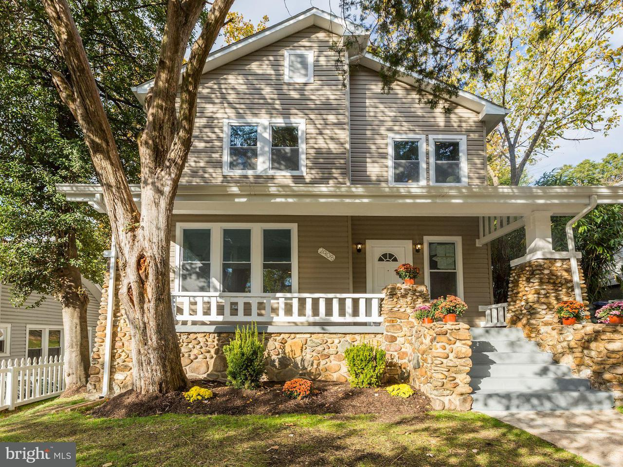 Single Family for Sale at 2908 26th St NE Washington, District Of Columbia 20018 United States
