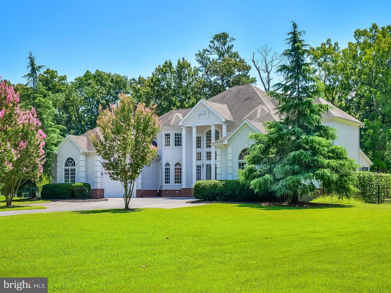 Maison unifamiliale pour l Vente à 1406 BELL ISLAND Trail 1406 BELL ISLAND Trail Salisbury, Maryland 21801 États-Unis