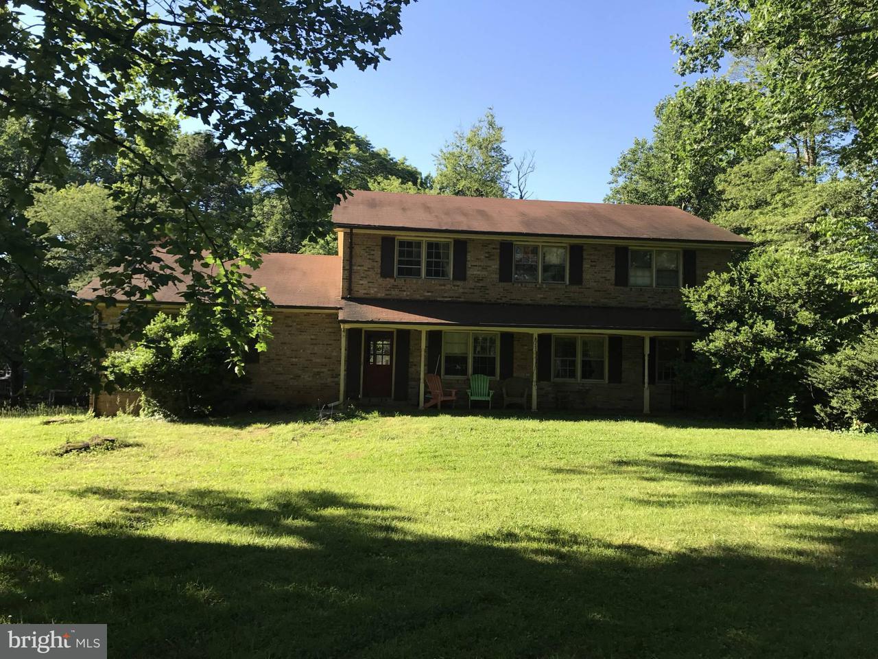 Single Family Home for Sale at 10300 CONEJO Lane 10300 CONEJO Lane Oakton, Virginia 22124 United States