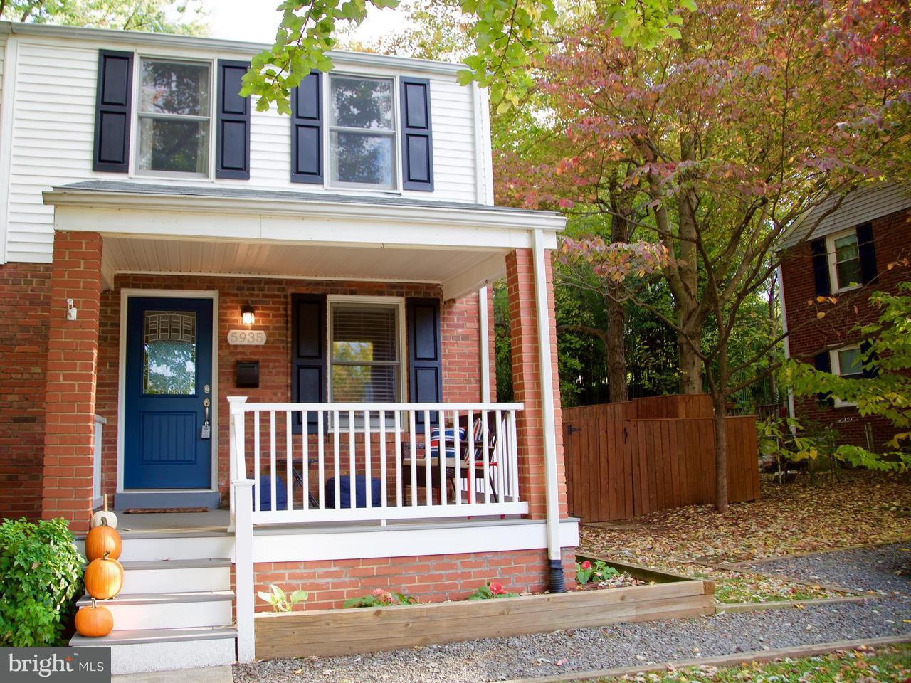 Doppelhaus für Verkauf beim 5935 EDGEHILL Drive 5935 EDGEHILL Drive Alexandria, Virginia 22303 Vereinigte Staaten