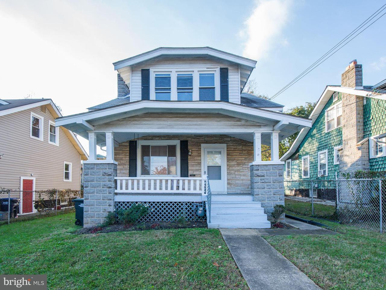 Single Family Home for Sale at 2604 24TH ST NE 2604 24TH ST NE Washington, District Of Columbia 20018 United States