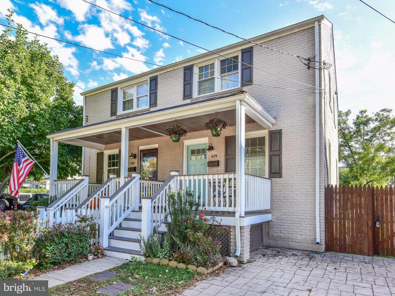Doppelhaus für Verkauf beim 419 DEL RAY AVE E 419 DEL RAY AVE E Alexandria, Virginia 22301 Vereinigte Staaten