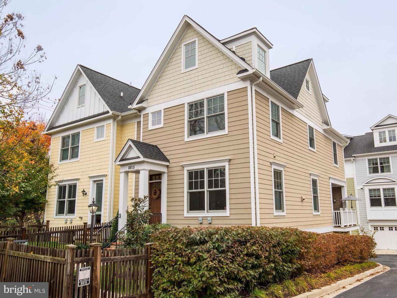 Townhouse for Sale at 8815 COURTS WAY 8815 COURTS WAY Silver Spring, Maryland 20910 United States