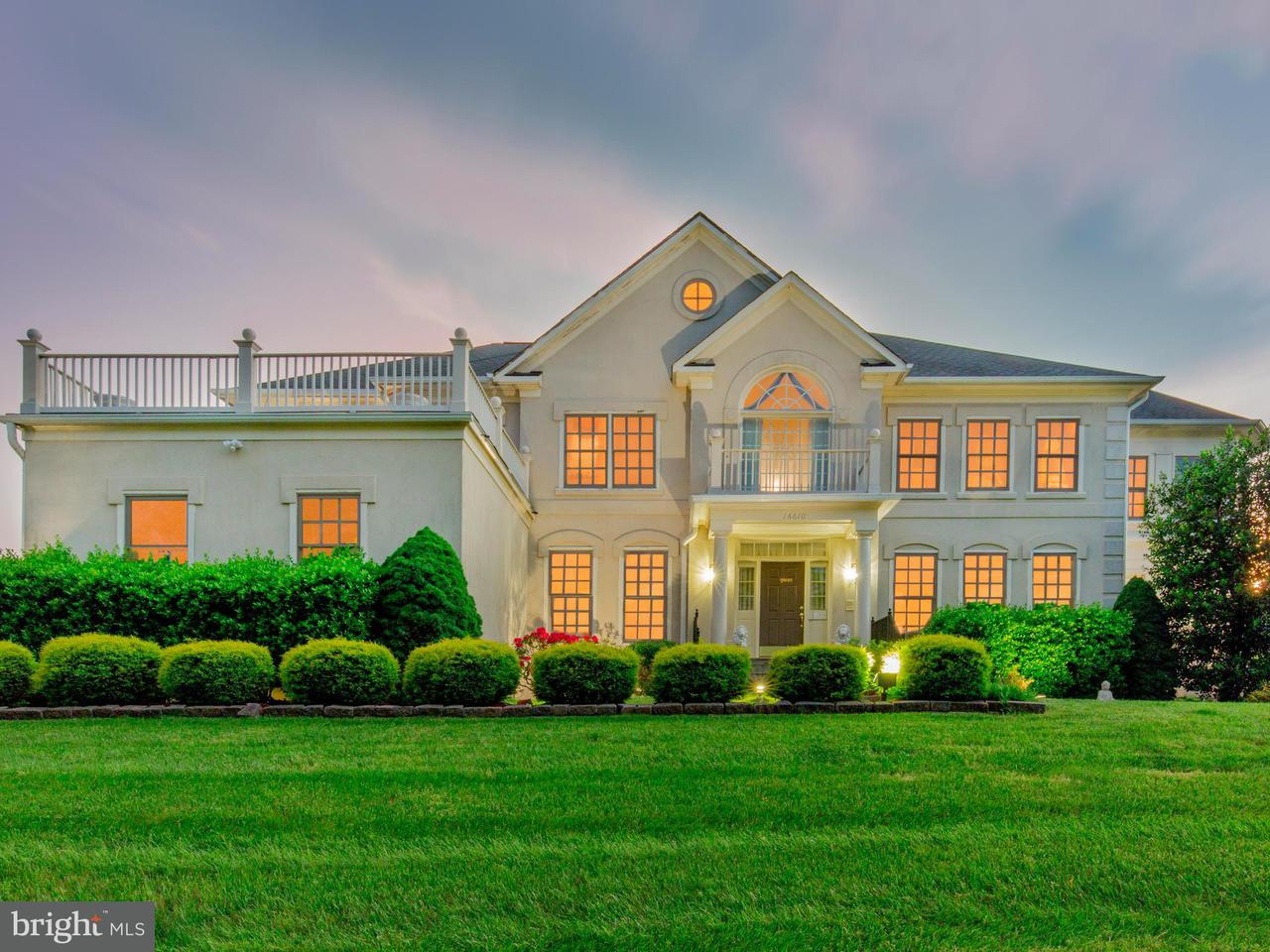 Single Family Home for Sale at 16610 SEA ISLAND Court 16610 SEA ISLAND Court Silver Spring, Maryland 20905 United States