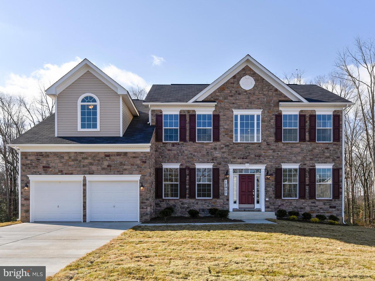 Частный односемейный дом для того Продажа на 12907 STEAM MILL FARM Drive 12907 STEAM MILL FARM Drive Brandywine, Мэриленд 20613 Соединенные Штаты