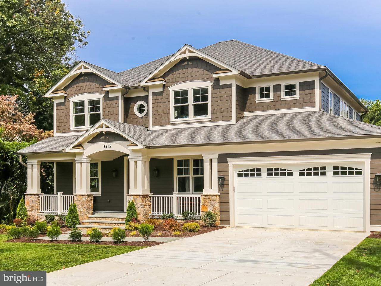 Maison unifamiliale pour l Vente à 5515 NAMAKAGAN Road 5515 NAMAKAGAN Road Bethesda, Maryland 20816 États-Unis