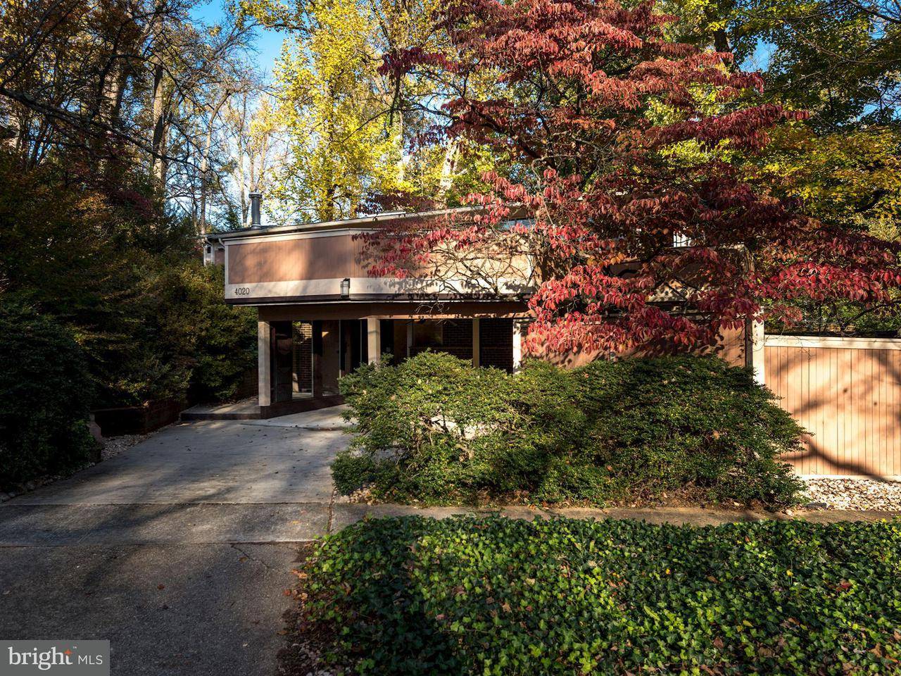 Single Family Home for Sale at 4020 RICKOVER Road 4020 RICKOVER Road Silver Spring, Maryland 20902 United States
