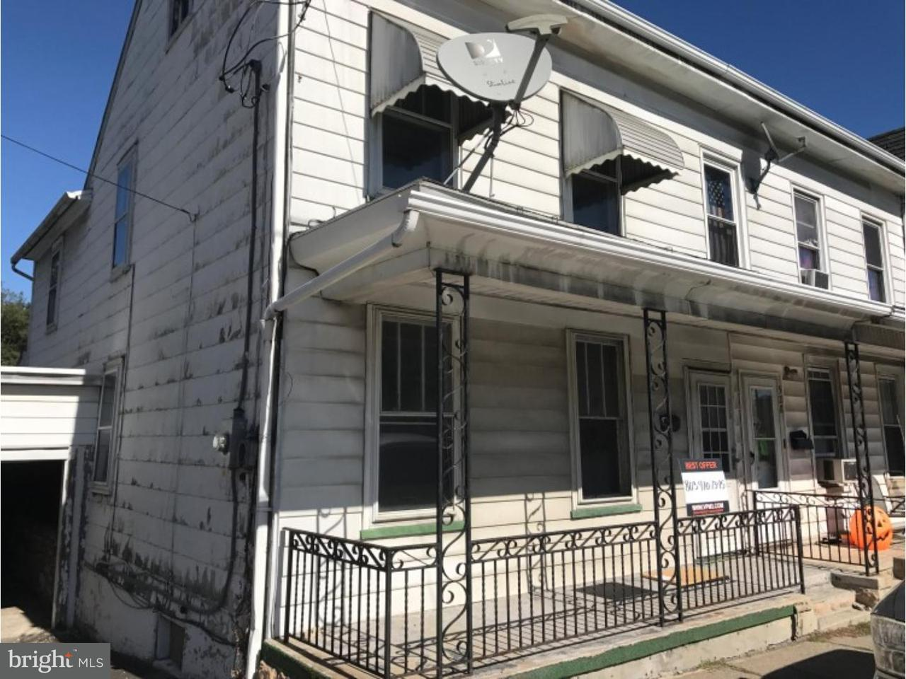 联栋屋 为 出租 在 530 SUNBURY Street Minersville, 宾夕法尼亚州 17954 美国