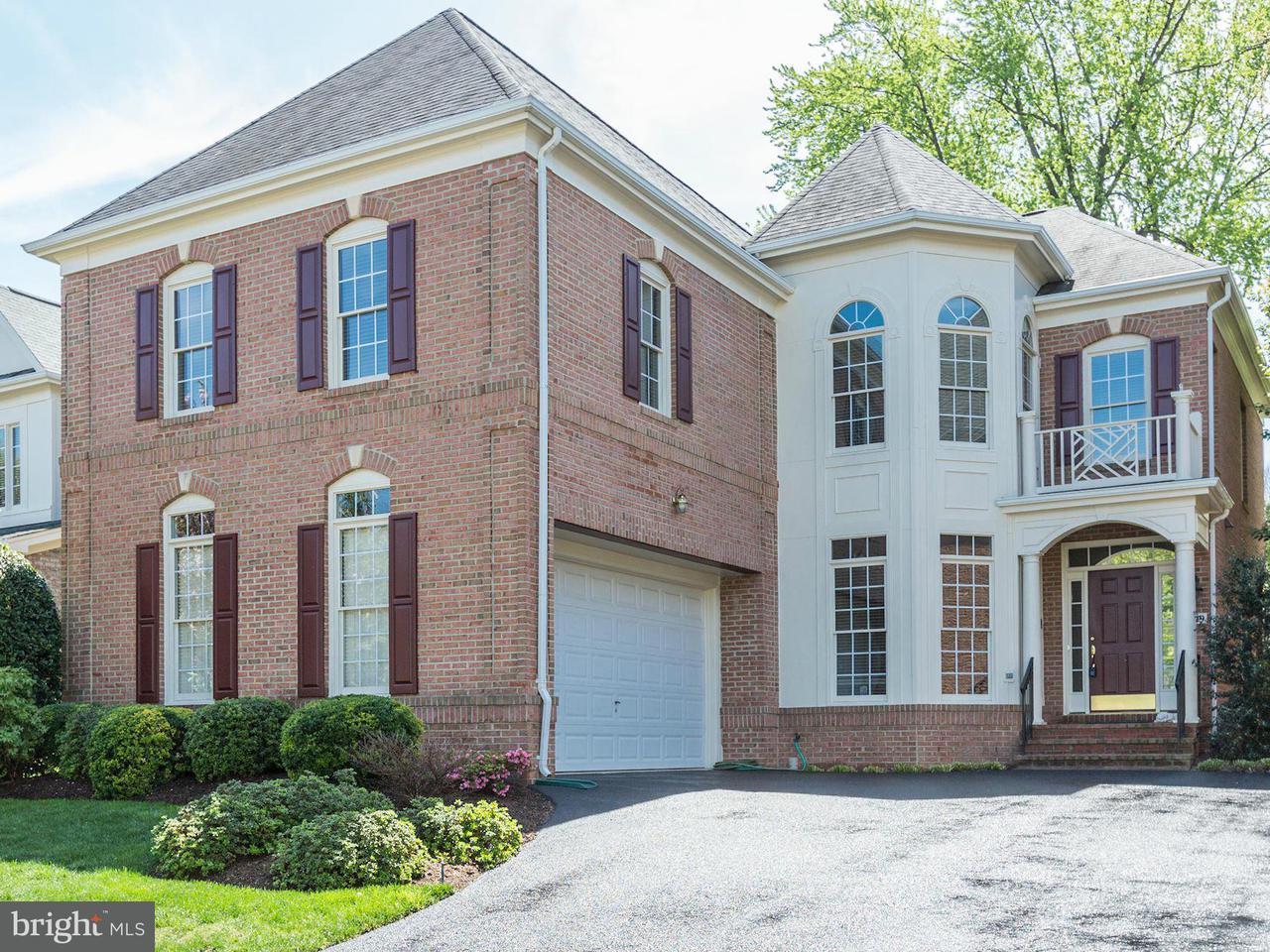 Single Family Home for Sale at 3849 FARRCROFT Drive 3849 FARRCROFT Drive Fairfax, Virginia 22030 United States