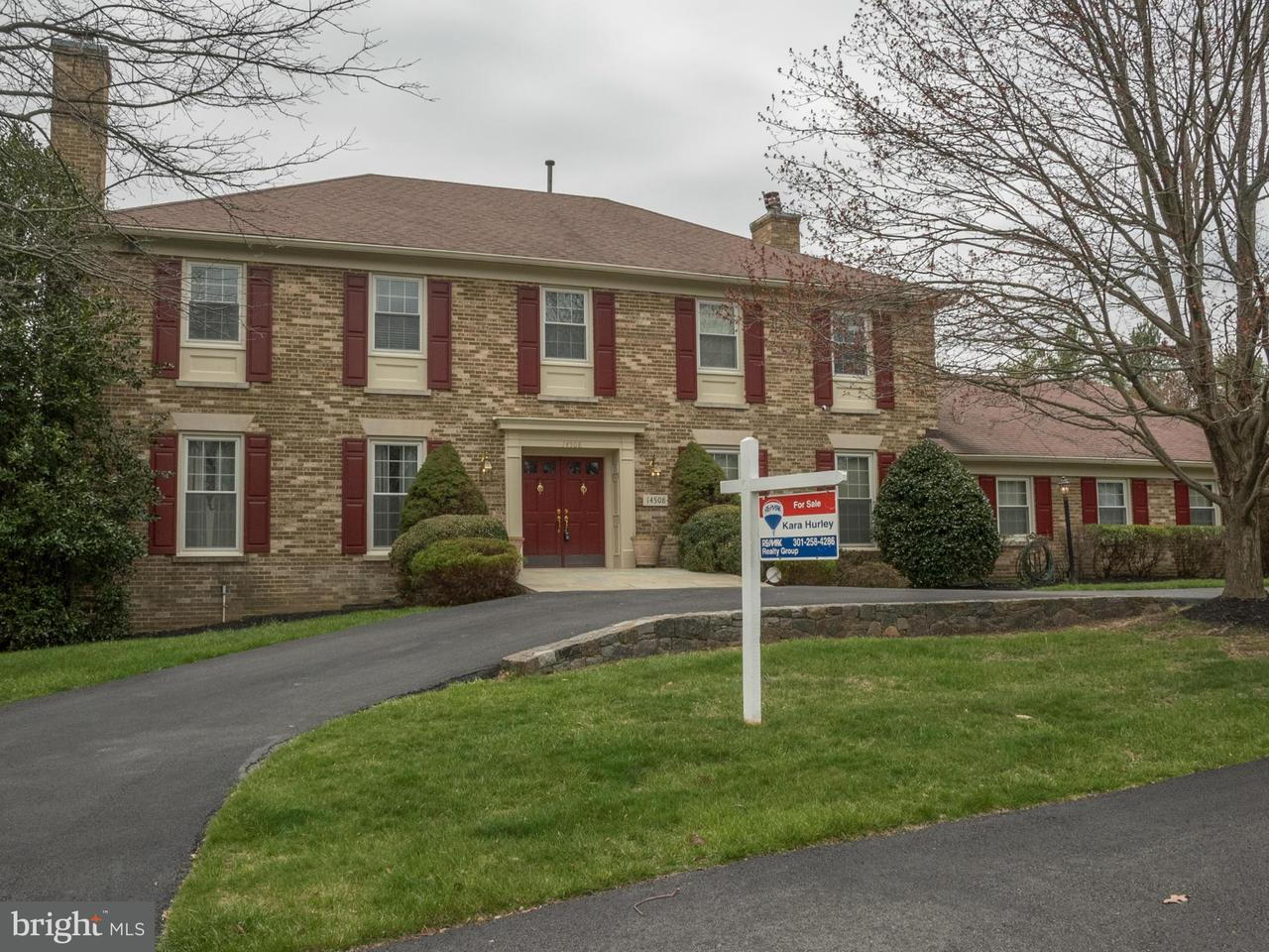 Casa Unifamiliar por un Venta en 14508 HIGH MEADOW WAY 14508 HIGH MEADOW WAY North Potomac, Maryland 20878 Estados Unidos