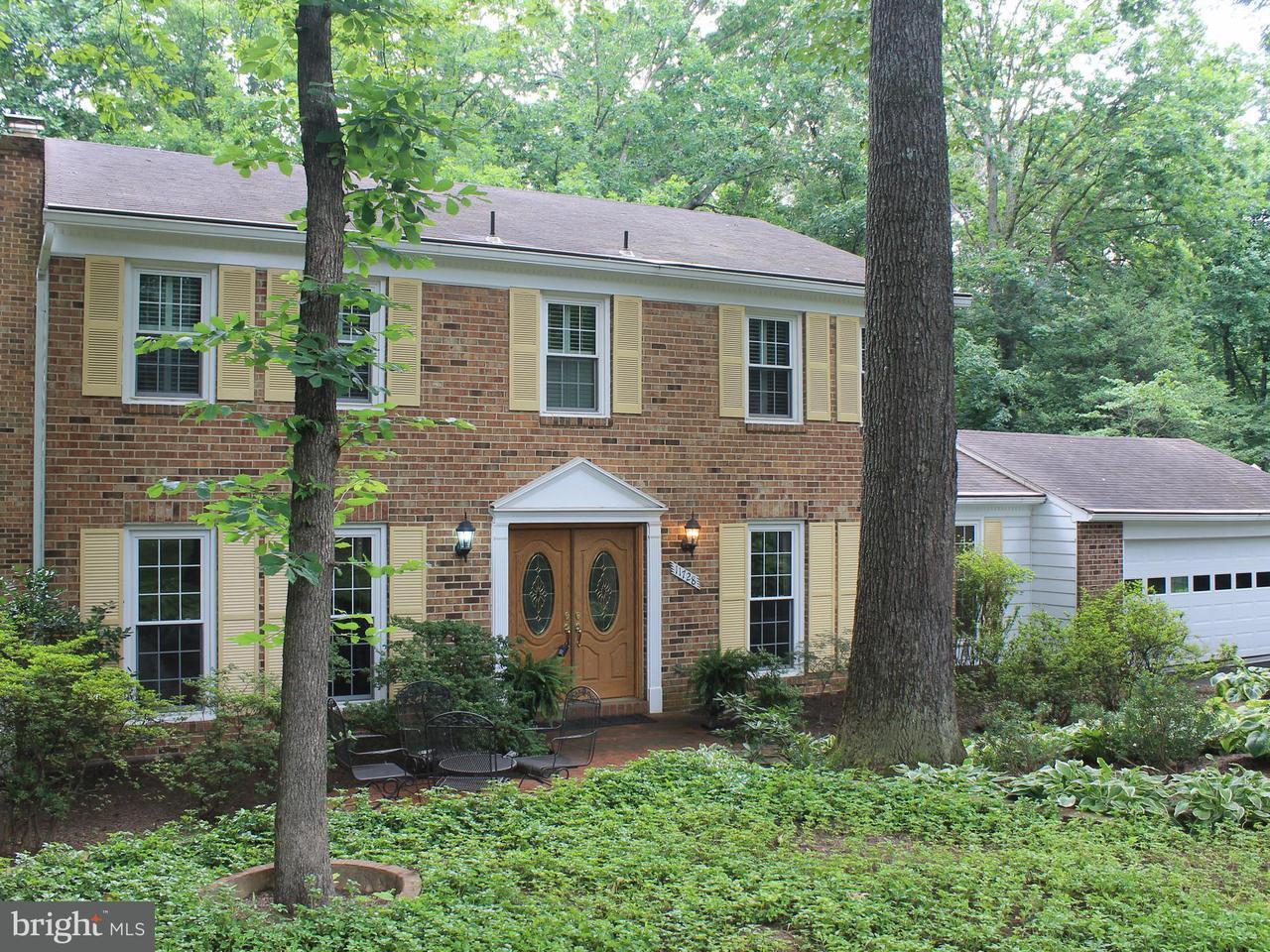 Single Family Home for Sale at 11728 QUAY Road 11728 QUAY Road Oakton, Virginia 22124 United States