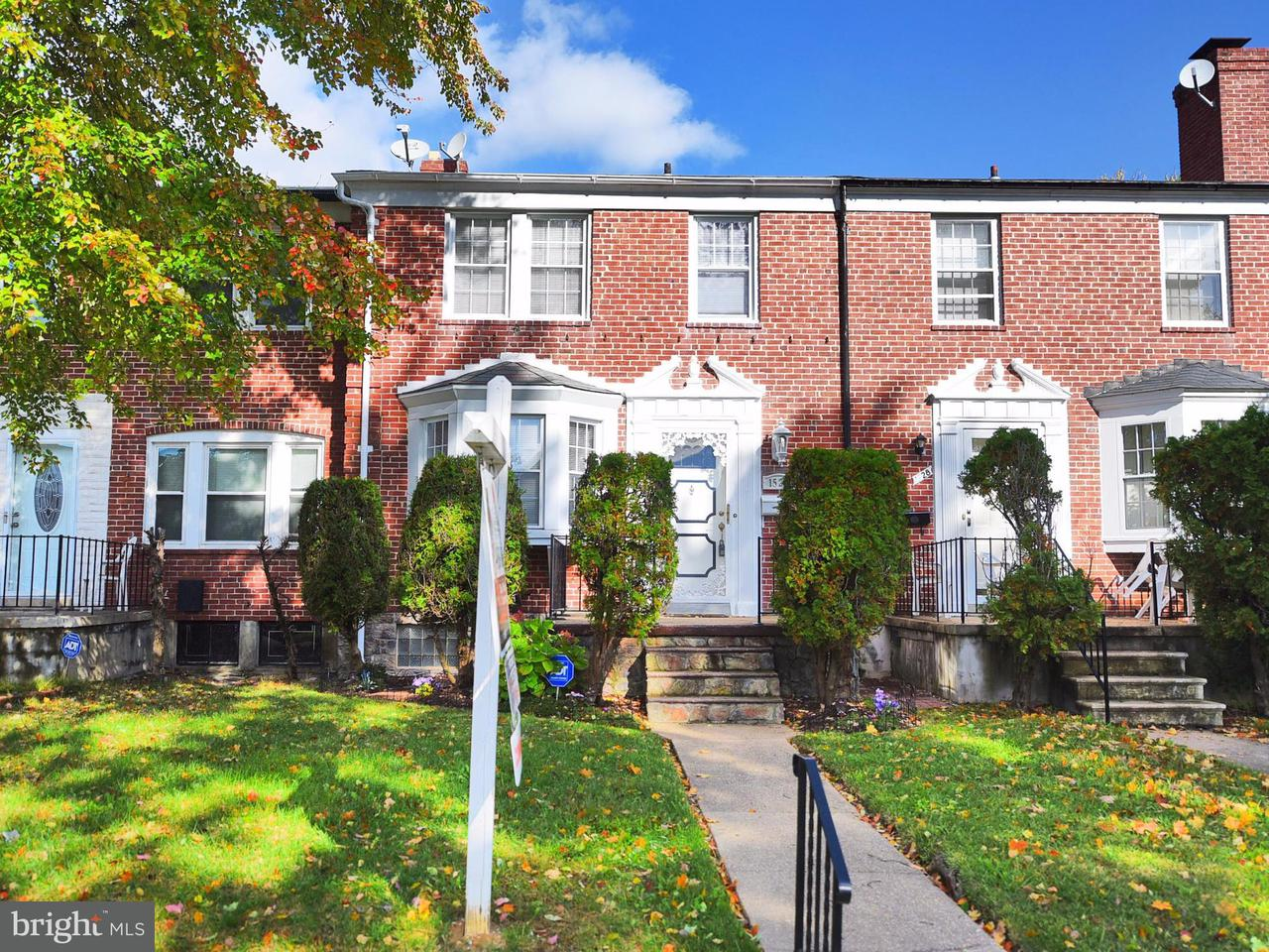 Single Family for Sale at 1526 Burnwood Rd Baltimore, Maryland 21239 United States