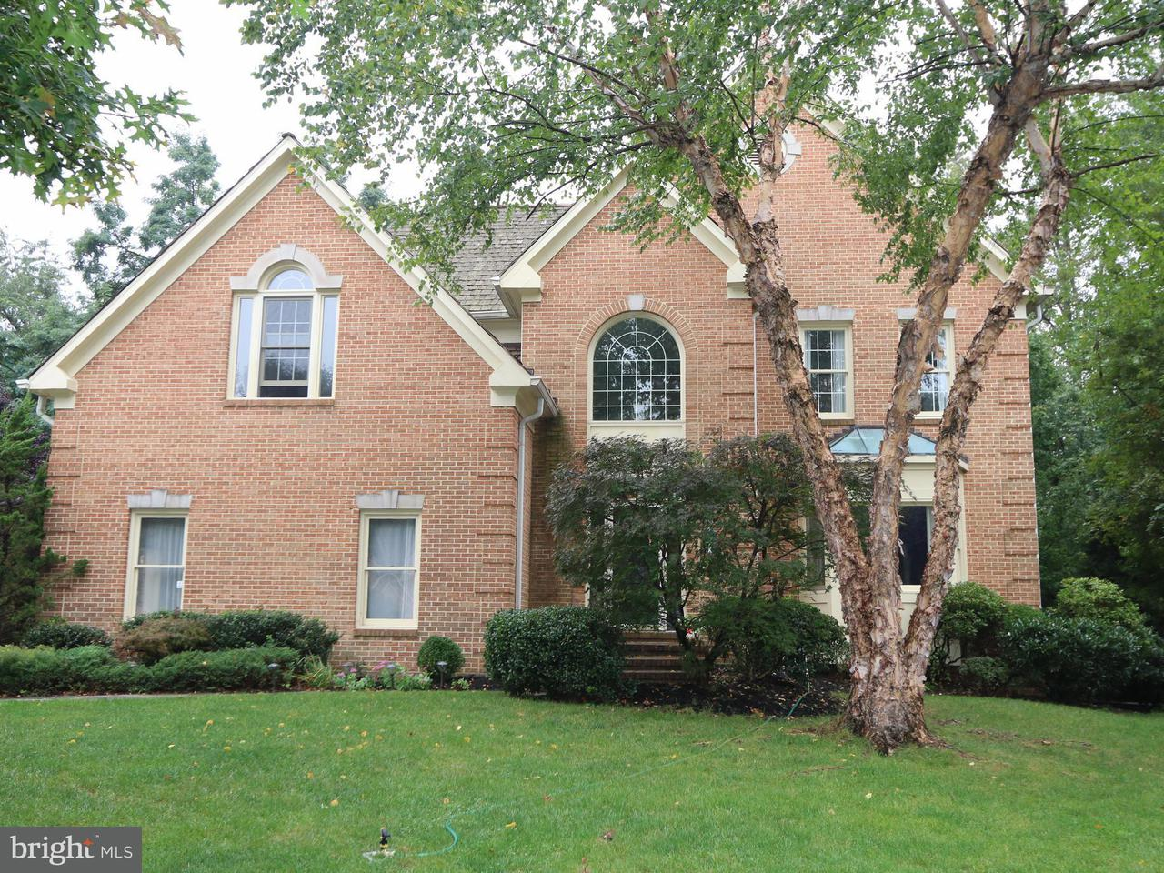Single Family Home for Sale at 11600 CAPLINGER Road 11600 CAPLINGER Road Silver Spring, Maryland 20904 United States