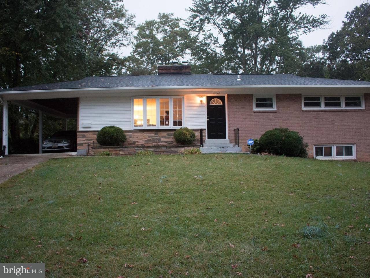 Maison unifamiliale pour l Vente à 11328 Melclare Drive 11328 Melclare Drive Beltsville, Maryland 20705 États-Unis