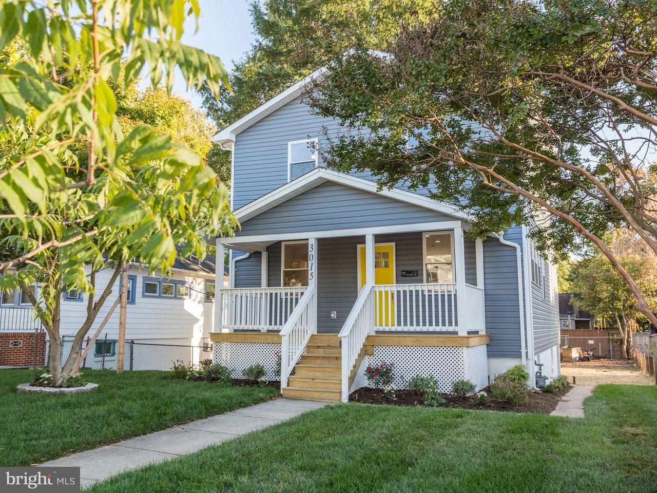 Maison unifamiliale pour l Vente à 3015 DOUGLAS ST NE 3015 DOUGLAS ST NE Washington, District De Columbia 20018 États-Unis