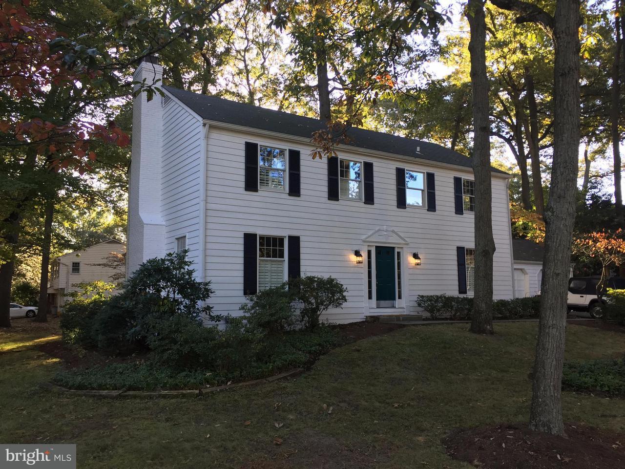 Single Family Home for Sale at 485 FAIROAK Drive 485 FAIROAK Drive Severna Park, Maryland 21146 United States