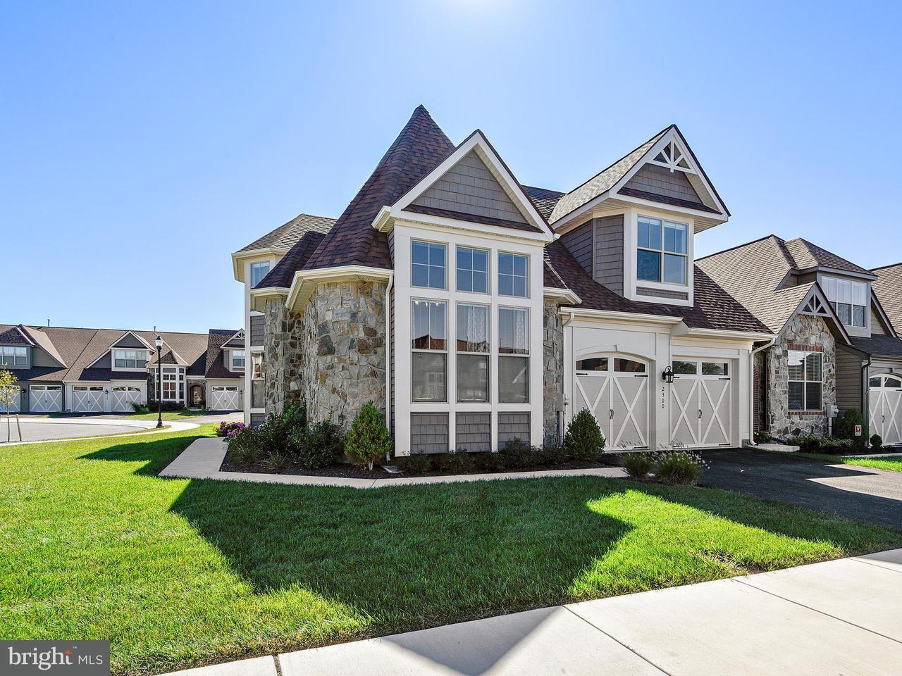 Σπίτι στην πόλη για την Πώληση στο 2300 ROE Lane 2300 ROE Lane Frederick, Μεριλαντ 21701 Ηνωμενεσ Πολιτειεσ