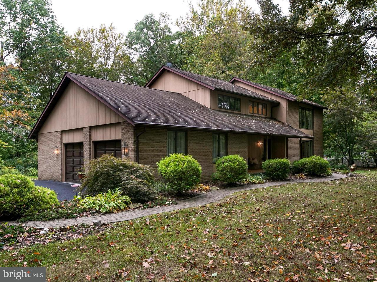 Single Family Home for Sale at 907 SOUTHERN Drive 907 SOUTHERN Drive Bel Air, Maryland 21014 United States